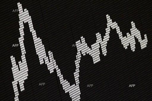 AFP: US stocks fall after US, China tariff announcements