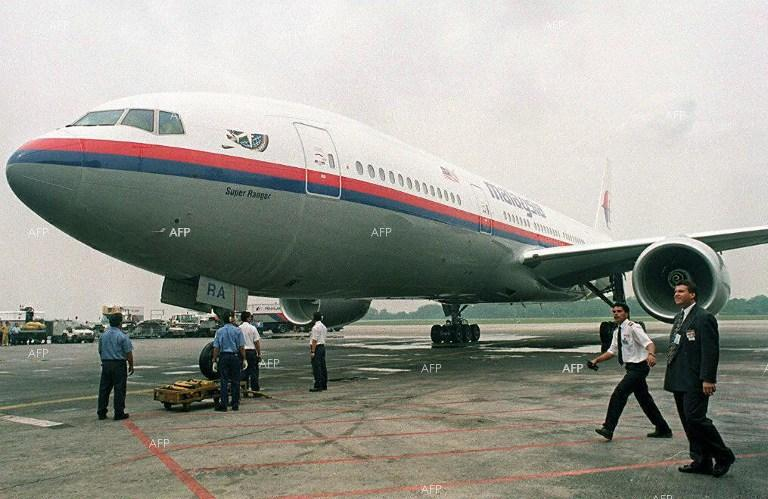Malaysia Airlines jet carrying 239 people lost contact with traffic controllers over Vietnam.