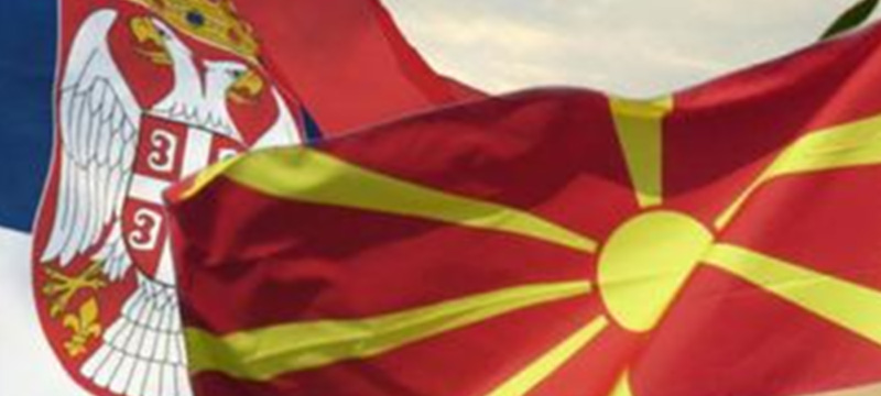 Diplomatic scandal between Macedonia and Serbia escalates. August 22, 2017;