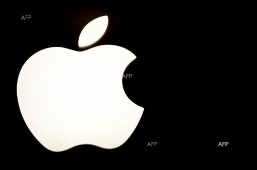 AFP EU launches'in-depth probe into Apple plan to buy music app Shazam
