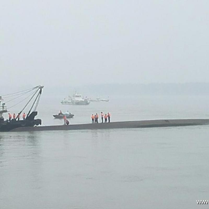 Ship with over 450 on board sinks in Chinese Yangtze.