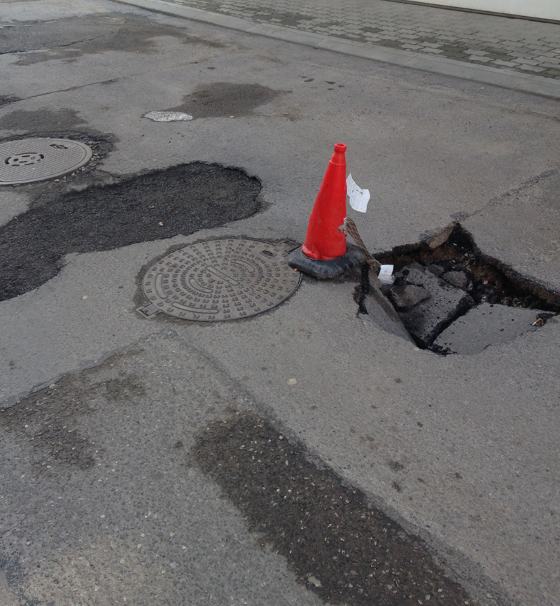 Road surface on Filip Stanislavov Street in the Reduta district of Sofia.