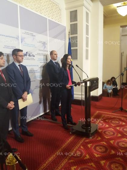 EU Commissioner Mariya Gabriel: It is a unique chance for Bulgaria that part of the legislative initiatives on digital economy can be adopted during its EU presidency