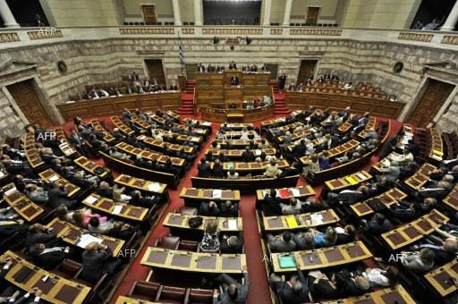 Ekathimerini: Greek parliament passes prior actions bill