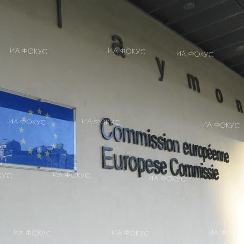 EC: Bulgaria reducing macroeconomic imbalances
