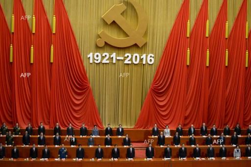 Communist Party of China celebrated its 95th anniversary