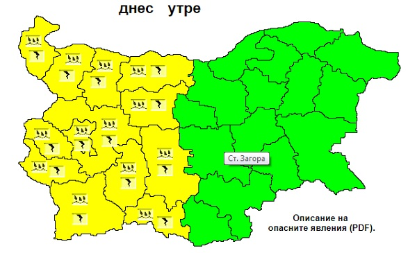 NIMH: Code Yellow warning for rain and thunder in place for 13 Bulgarian regions