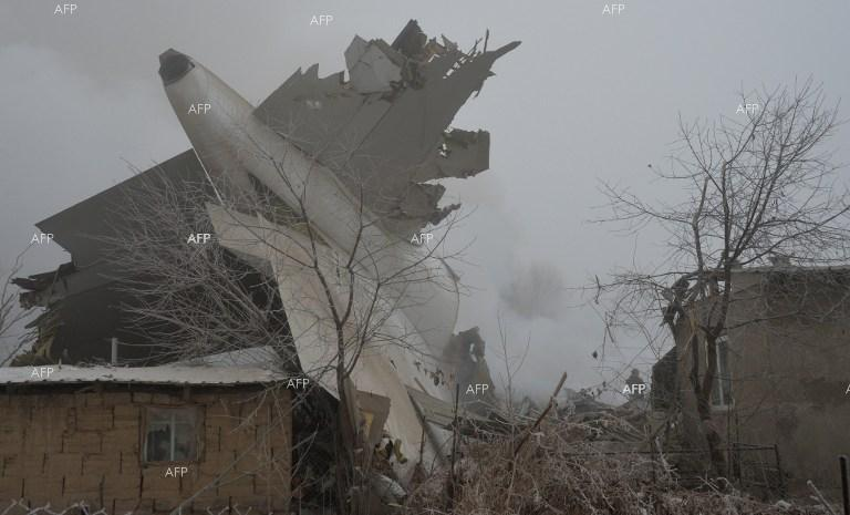 Turkish cargo place crashes in Kirghistan.