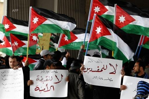 Israeli Embassy Guard Shoots and Kills 2 Jordanians