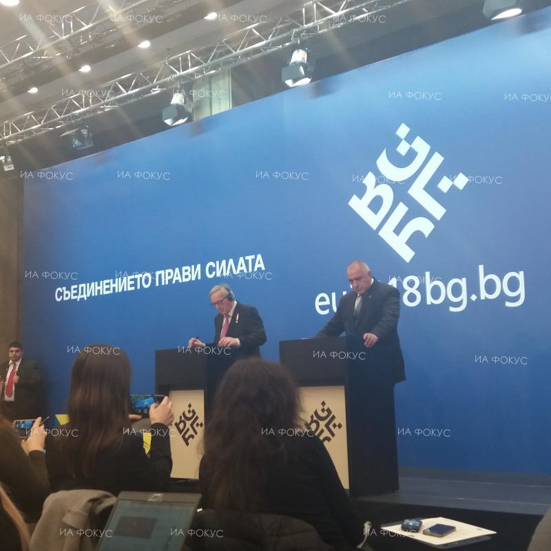 EC President Jean-Claude Juncker: The place of Bulgaria is within Schengen